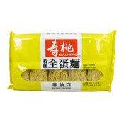 Egg Noodles (Thin) (壽桃幼全蛋麵)