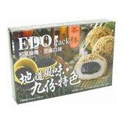 Mochi Glutinous Rice Cake (Sesame) (芝麻糯米池)