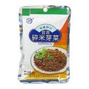 Sichuan Ya Cai (Suimiyacai Preserved Mustard) (碎米芽菜)