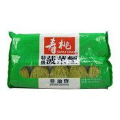 Spinach Noodles (壽桃菠菜麵)