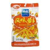 Seasoned Radish (Spicy Fragrant Flavour) (魚泉風味蘿蔔)