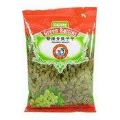 Xinjiang Green Raisins (兄弟青提子乾)