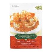 Panang Curry Paste (泰式檳城咖喱醬)