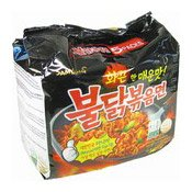 Instant Noodles Multipack Chicken Flavour Ramen (Hot) (三養香辣雞味拉麵)