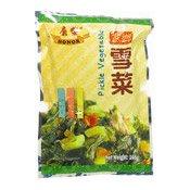 Pickled Vegetables (Snow Cabbage) (康樂雪菜)