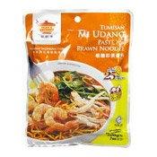 Paste For Prawn Noodles (Tumisan Mi Udang) (田師傅蝦麵醬料)