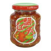 Chopped Chilli With Garlic (紅翻天蒜蓉辣椒)