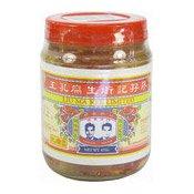 Preserved Chilli Beancurd (Furu) (廖孖記辣椒腐乳)
