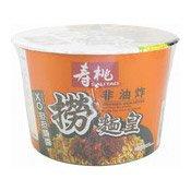 Mix Instant Noodles Bowl (XO Sauce Dandan Mian) (壽桃XO擔擔撈麵)