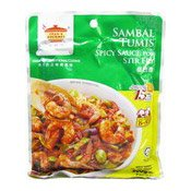 Spicy Stir Fry Sauce (Sambal Tumis) (田師傅參巴醬)