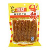 Spicy Beef Flavour Beancurd Snacks (Dougan) (泛龍麻辣素牛筋)