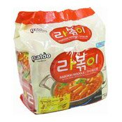 Rabokki Instant Noodles Multipack (韓國年糕拉麵)