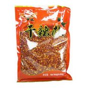 Dried Chilli Crushed (Flakes) (康樂辣椒碎)