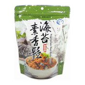 Vegetarian Nori Kelp Floss (Seaweed Flakes) (如意海苔素香鬆)