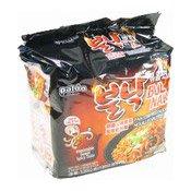 Bul Nak Pan Stirfried Instant Noodles Multipack (御膳章魚乾拌麵)