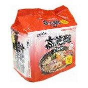 Instant U-Dong Flavour Noodles Multipack (韓國高麗菜麵)