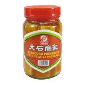 Preserved Chilli Beancurd (Furu) (大石腐乳)