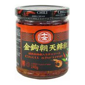 Chilli Shrimp Sauce (十全辣椒蝦米)