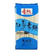 Baifa Plain Noodles (壽桃白髮素麵)