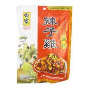 Seasoning For Peppery Chicken (Lazhiji) (白家辣子雞調料)