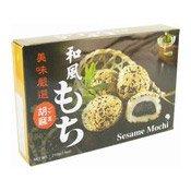 Mochi Japanese Style Rice Cakes (Sesame) (皇族芝麻麻糬)