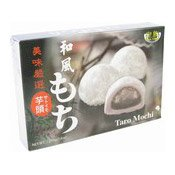 Mochi Japanese Style Rice Cakes (Taro) (皇族芋頭麻糬)