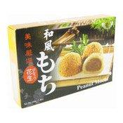Mochi Japanese Style Rice Cakes (Peanut) (皇族花生麻糬)