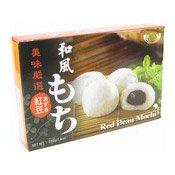 Mochi Japanese Style Rice Cakes (Red Bean) (皇族紅豆麻糬)