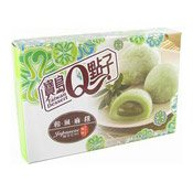 Japanese Style Mochi Rice Cakes (Green Tea) (和風綠茶味麻糬)