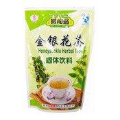 Honeysuckle Herbal Tea (葛仙翁金銀花茶)