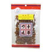 Dried Longan Kernels (小魚兒龍眼肉)
