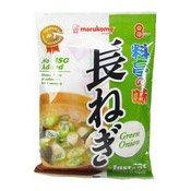 Green Onion Instant Miso Soup (日本麵豉湯包 (香蔥))