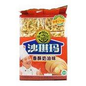 Sachima (Cream Flavour) (徐福記奶油薩奇馬)