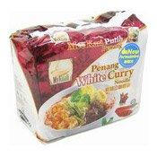 Instant Noodles Multipack Penang White Curry (Mee Kari Putih Penang) (檳城白咖哩麵)
