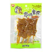 Skewered Dried Beancurd (Chicken Flavour) (好巴食豆乾串 (雞味))