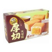 Pineapple Flavour Cookie (Thick) (徐福記鳳梨酥)