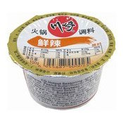 Hotpot Seasoning (Spicy Flavour) (鮮辣火鍋調味料)