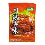 Spicy Mushrooms (川辣美味牛肝菌)