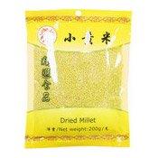 Dried Millet (金百合小黃米)