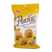 Peanut Cookies (Biskut Kacang) (花生酥)