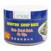 Wonton Soup Base (雲吞湯粉調味料)