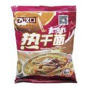 Hankow Style Noodles (Hunan) (大漢口熱乾麵 (湘味))