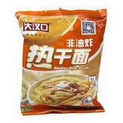 Hankow Style Noodles (Sichuan Spicy) (大漢口熱乾麵 (川味))