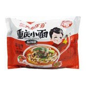 Chongqing Instant Noodle (Non-Fried, Spicy Hot) (光友重慶麻辣麵)
