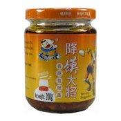Mushroom With Black Bean Paste (飯掃光香菇豆豉醬)