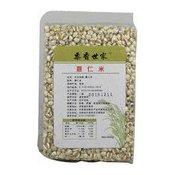 Dried Raw Barley (Jobs Tears Coix Lacryma-Jobi) (黍香世家生薏米)