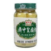 Sesame Beancurd Sauce (廣中皇白腐乳)
