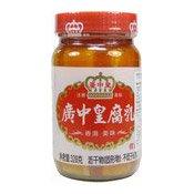 Sesame Beancurd Sauce (Spicy) (廣中皇辣腐乳)