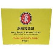 Fortune Cookies (簽語餅)