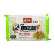 Trolley Noodles Dried Mix (XO Shallot Sauce) (壽桃XO蔥香醬車仔麵)